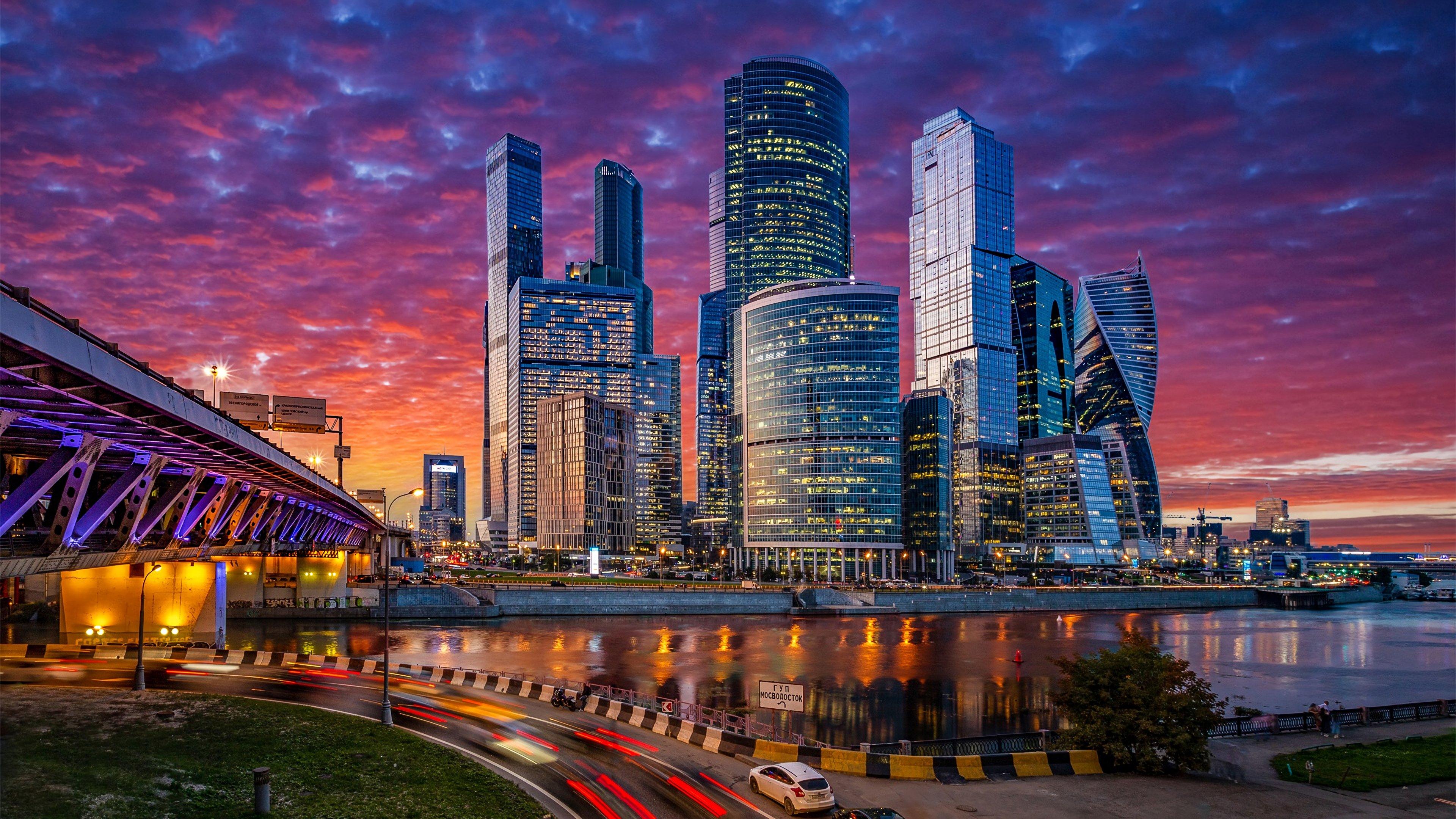 Fondos de pantalla Ciudad de Moscú Rusia