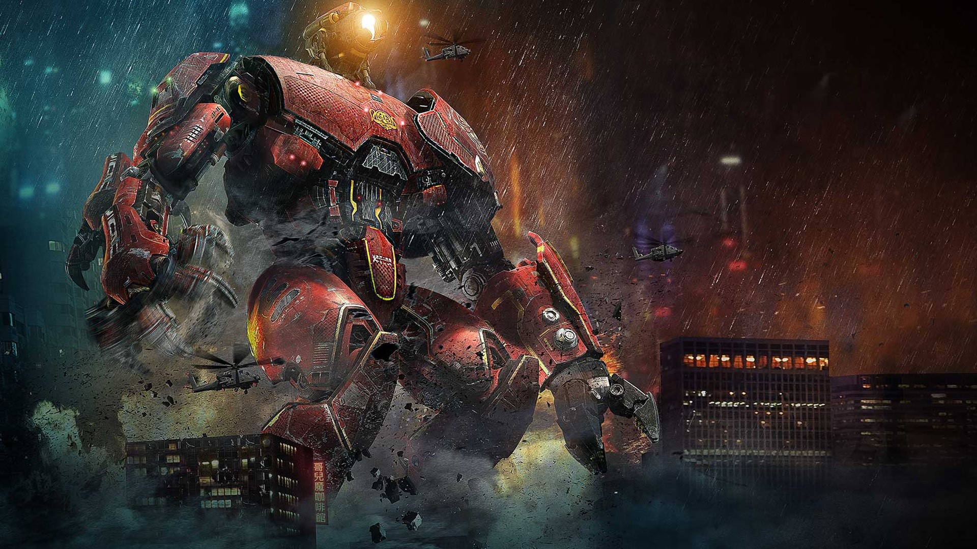 Wallpaper Crimson typhoon in Titans of the Pacific