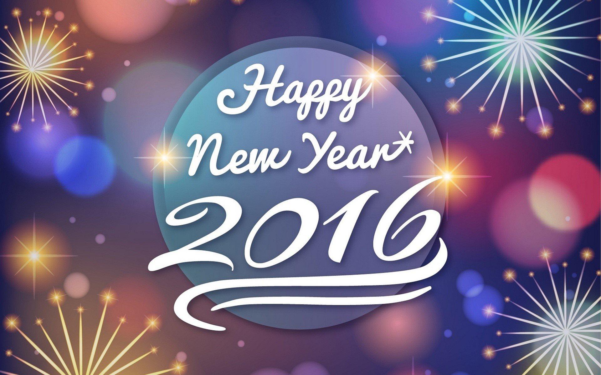 Fondos de pantalla ¡Feliz año nuevo!
