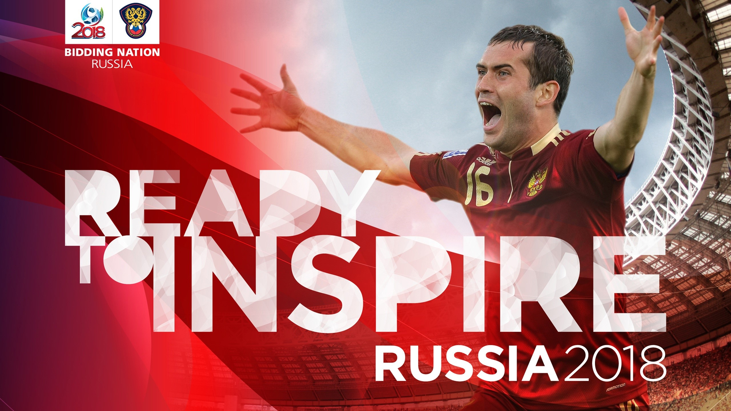 Wallpaper Russian player Kerzhakov in fifa