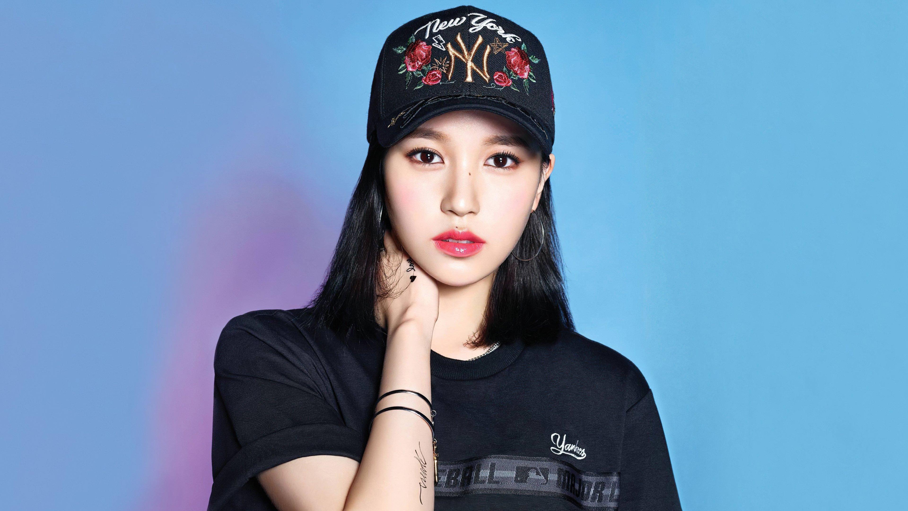 Fondos de pantalla Mina cantante de Kpop