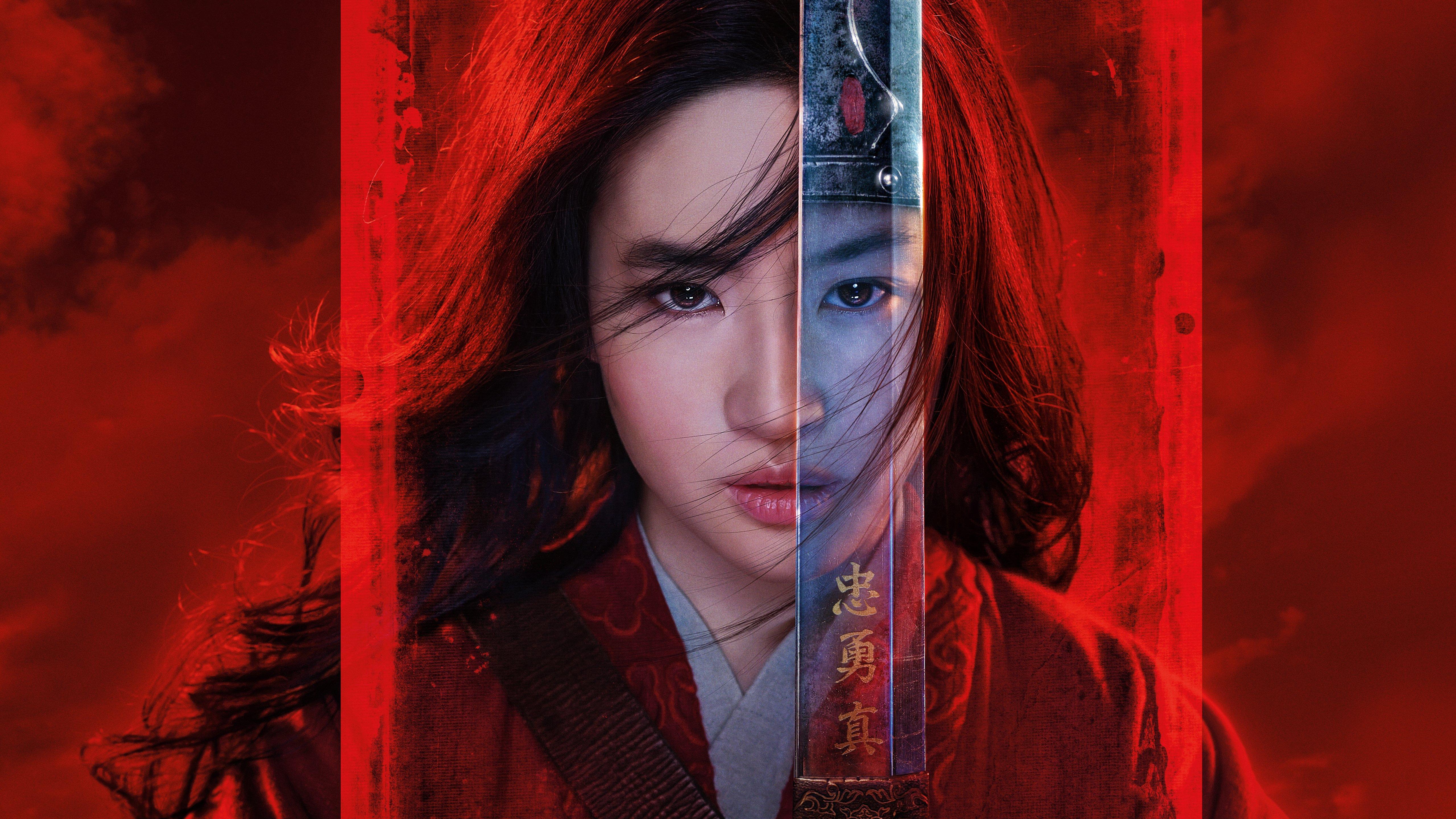 Fondos de pantalla Poster de Mulan