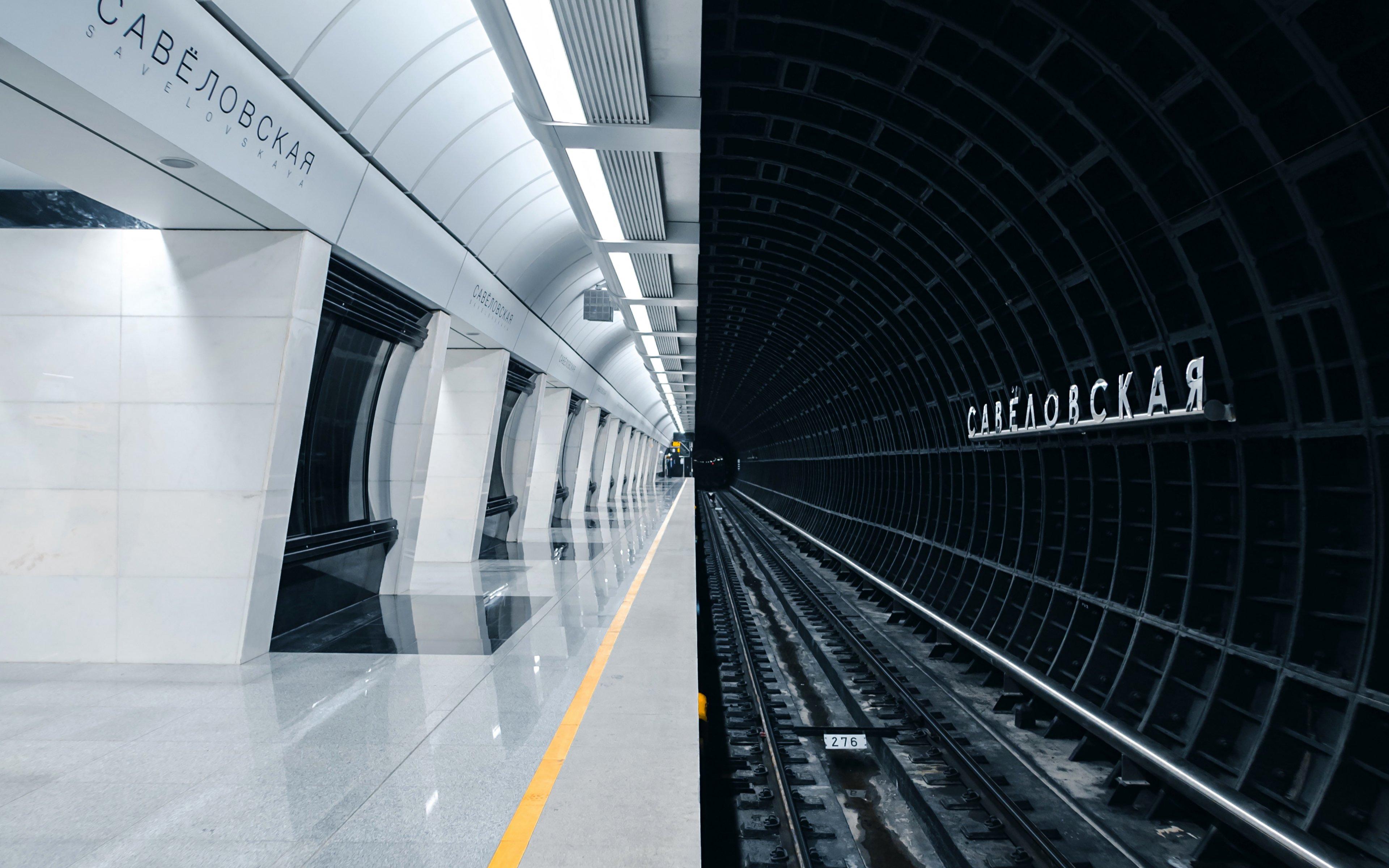 Fondos de pantalla Tunel de estación de metro