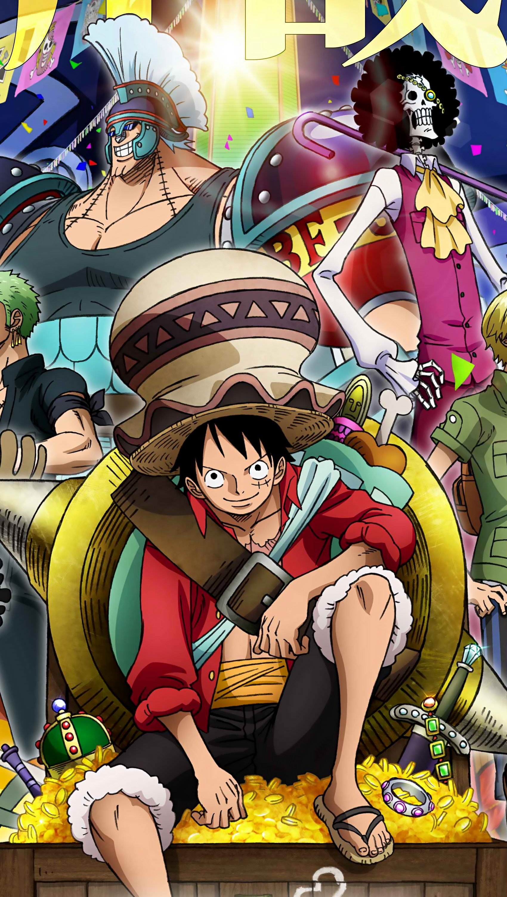 Fondos de pantalla Anime One Piece Personajes Vertical