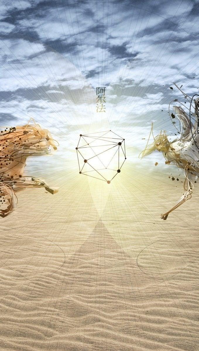 Fondos de pantalla Un guepardo peleando con un ave Vertical